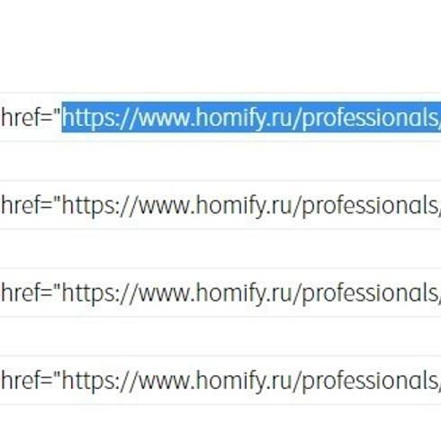 Как разместить визитки и виджеты homify на своей странице? :  в . Автор – Помощь по homify