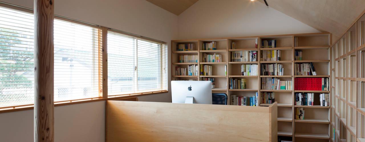 本の家 モダンデザインの 書斎 の FURUKAWA DESIGN OFFICE モダン