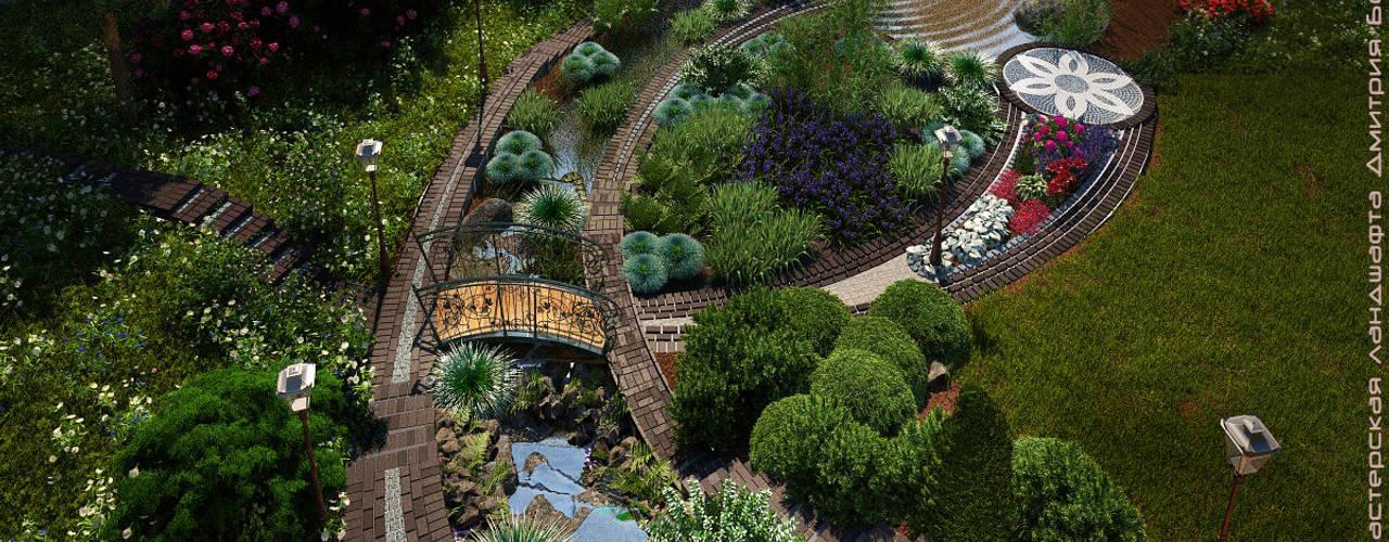 Jardin de style  par Мастерская ландшафта Дмитрия Бородавкина