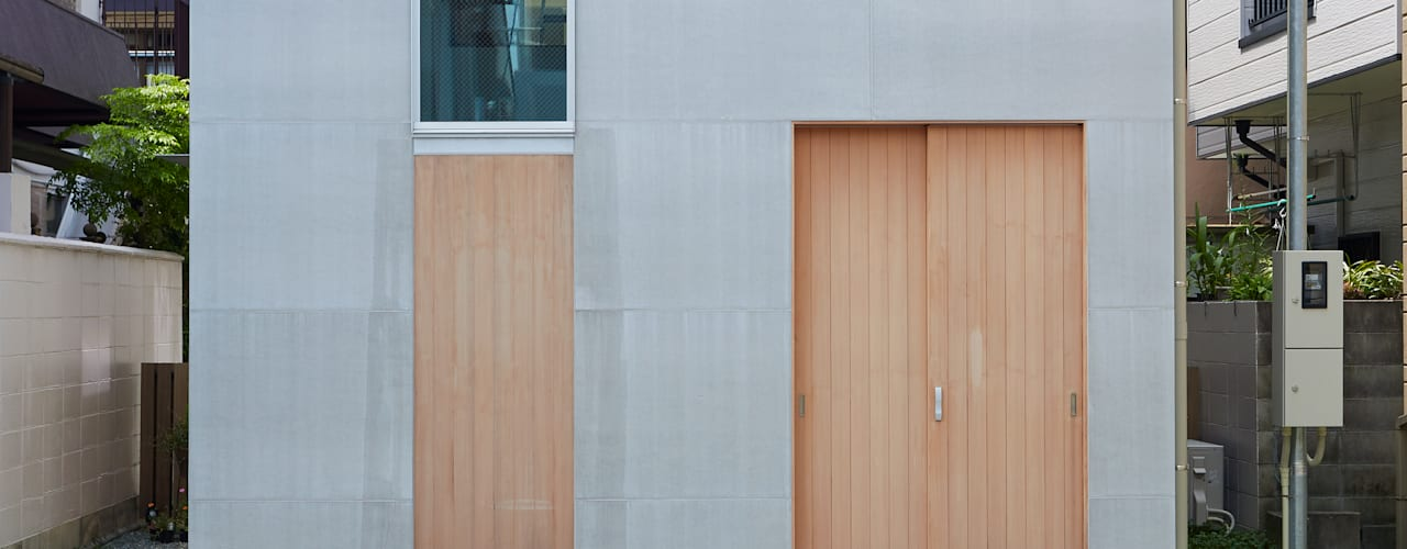 住居と園庭 松浦荘太建築設計事務所 モダンな 家