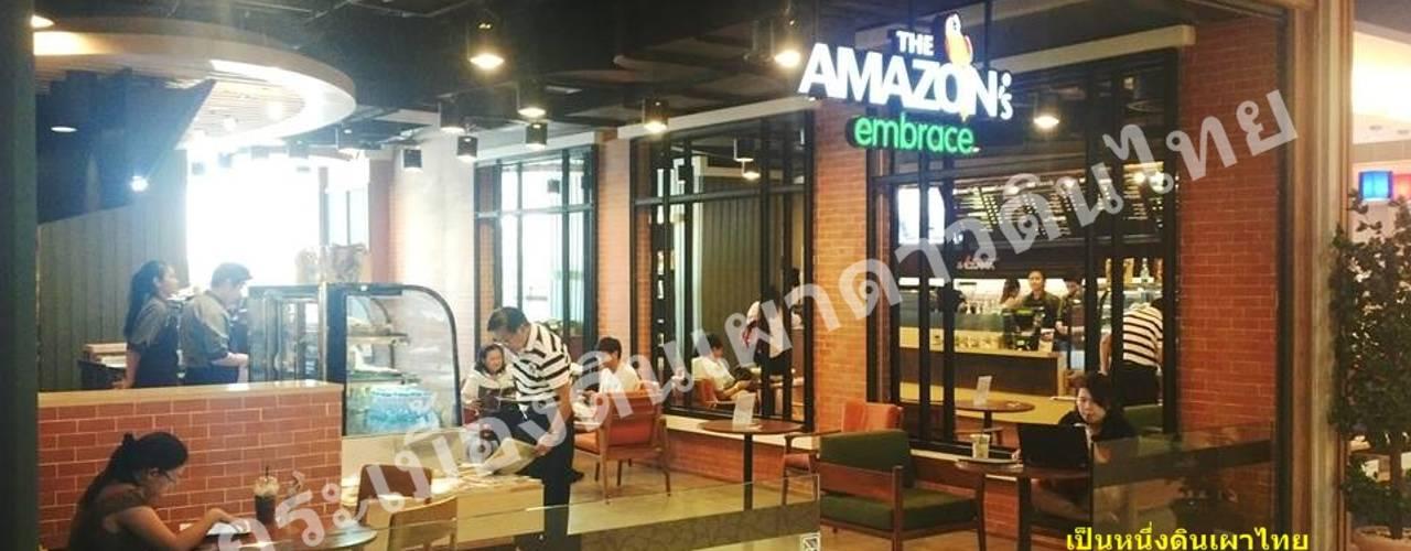 Amezon paradise - ซีคอน (3''x9'-A-RED):   by เป็นหนึ่งดินเผาไทยดีไซน์