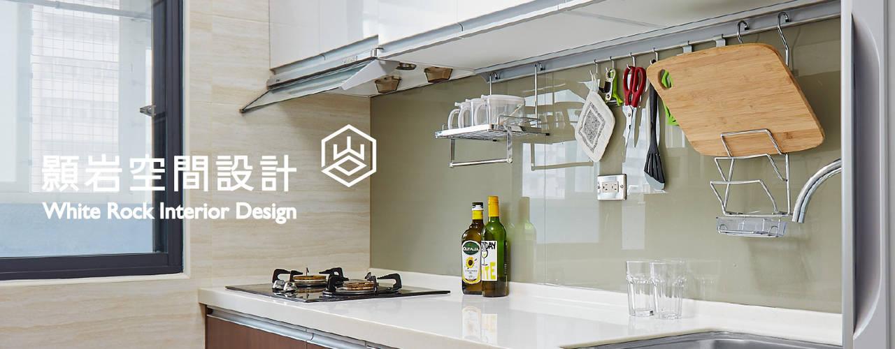 新北市 林口區 陳公館:  廚房 by 顥岩空間設計