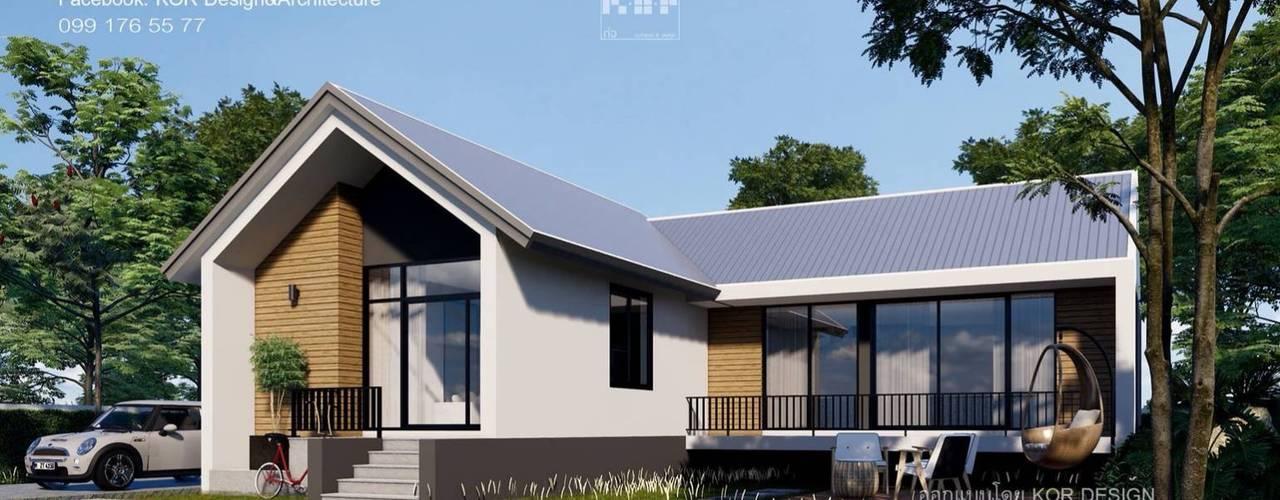 งานออกแบบบ้านชั้นเดียว รหัส MD1-001 โดย Kor Design&Architecture ผสมผสาน