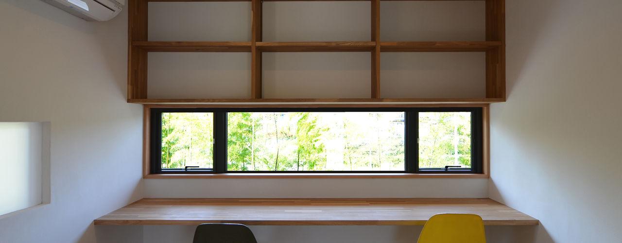借景を望むせがいの家 TEKTON | テクトン建築設計事務所 モダンデザインの 書斎
