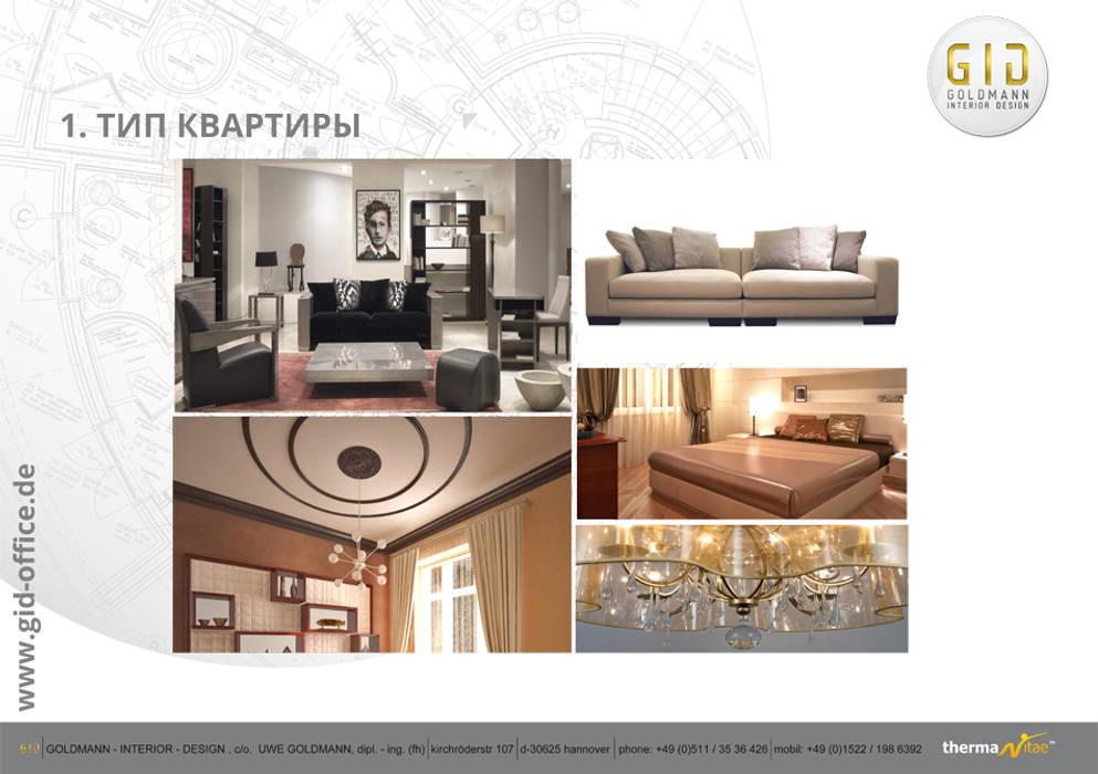 Wohnung - Typ 1:  Häuser von GID│GOLDMANN-INTERIOR-DESIGN - Innenarchitekt in Sehnde