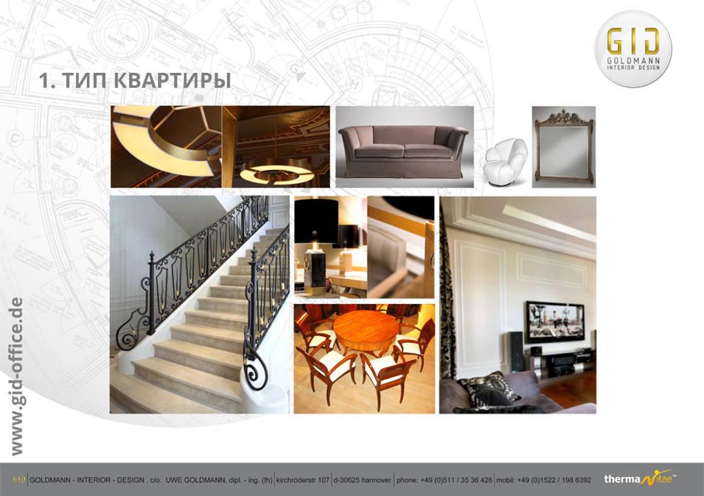 Wohnung - Typ 1:  Häuser von GID│GOLDMANN - INTERIOR - DESIGN