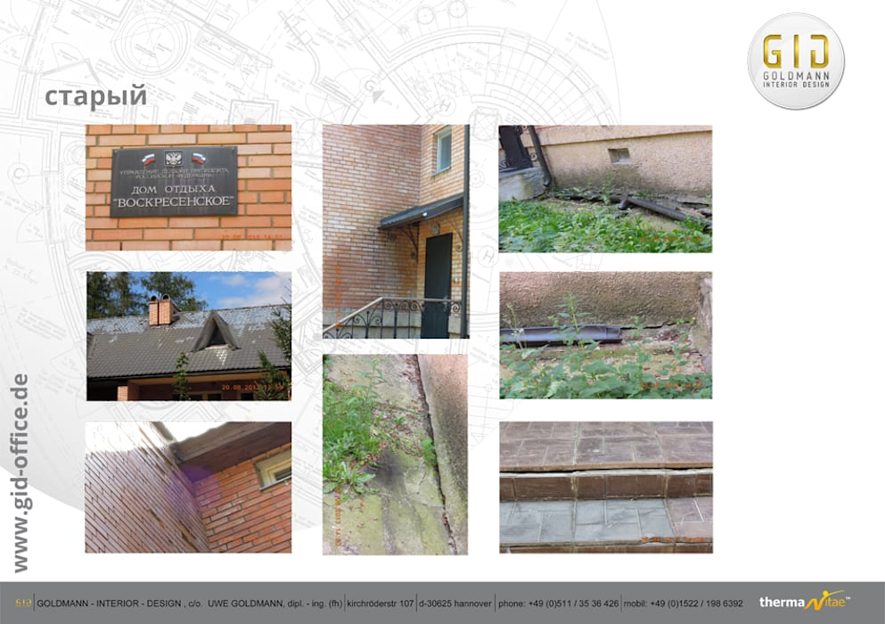 Vorher:  Häuser von GID│GOLDMANN - INTERIOR - DESIGN