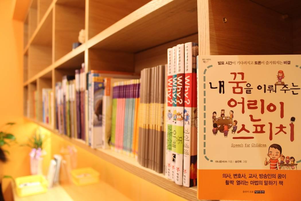 Tasty Speech 2012, Bundang, Gyeonggido, Korea by Design Solution 미니멀