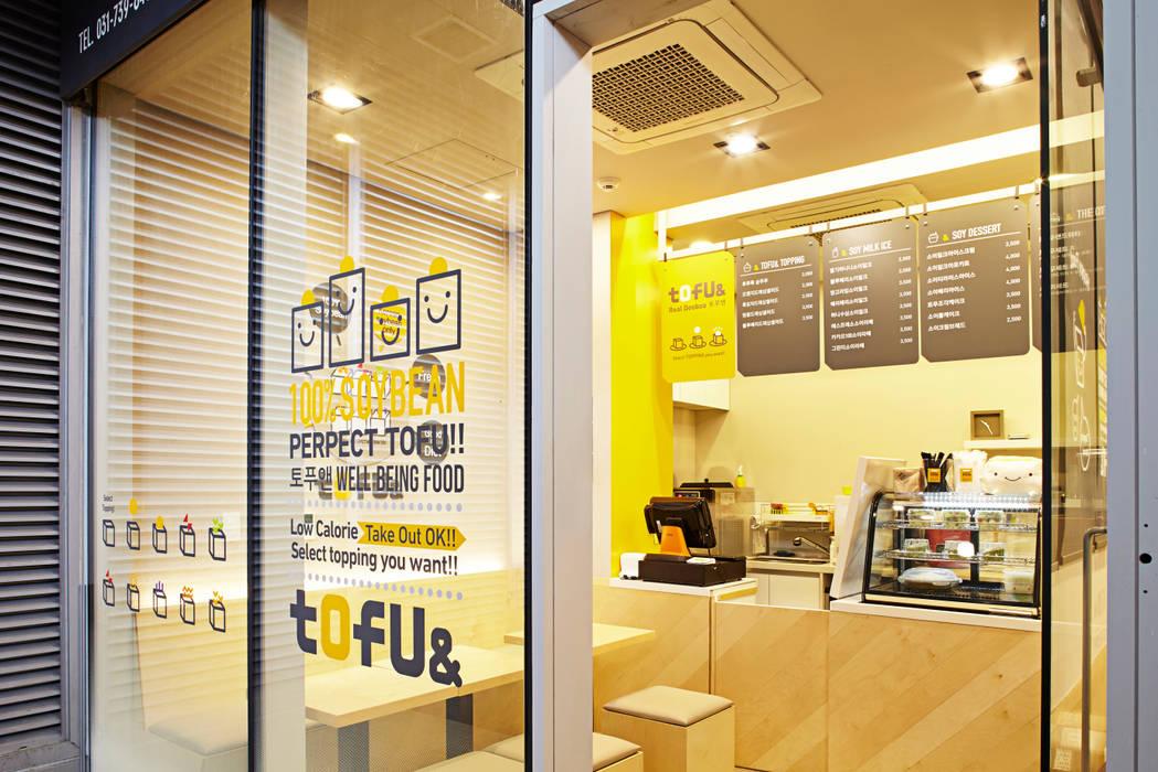 TOFU& Store Identity Manual 2015 , Pangyo, Gyeonggido, Korea: Design Solution의  상업 공간,