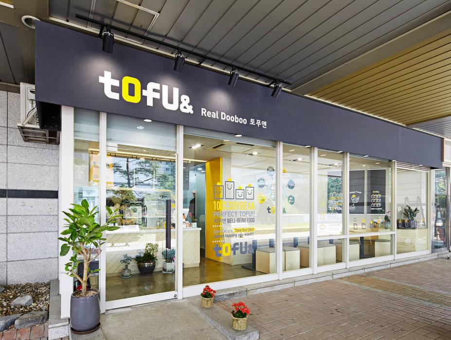 TOFU& Store Identity Manual 2015 , Geumgokdong, Gyeonggido, Korea: Design Solution의  상업 공간,