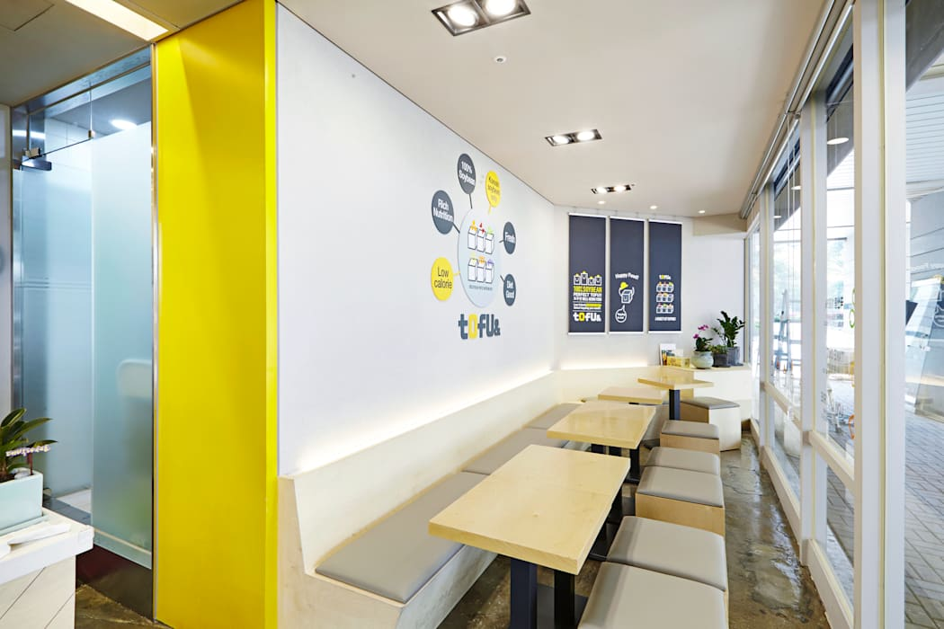 TOFU& Store Identity Manual 2015 , Geumgokdong, Gyeonggido, Korea by Design Solution 모던