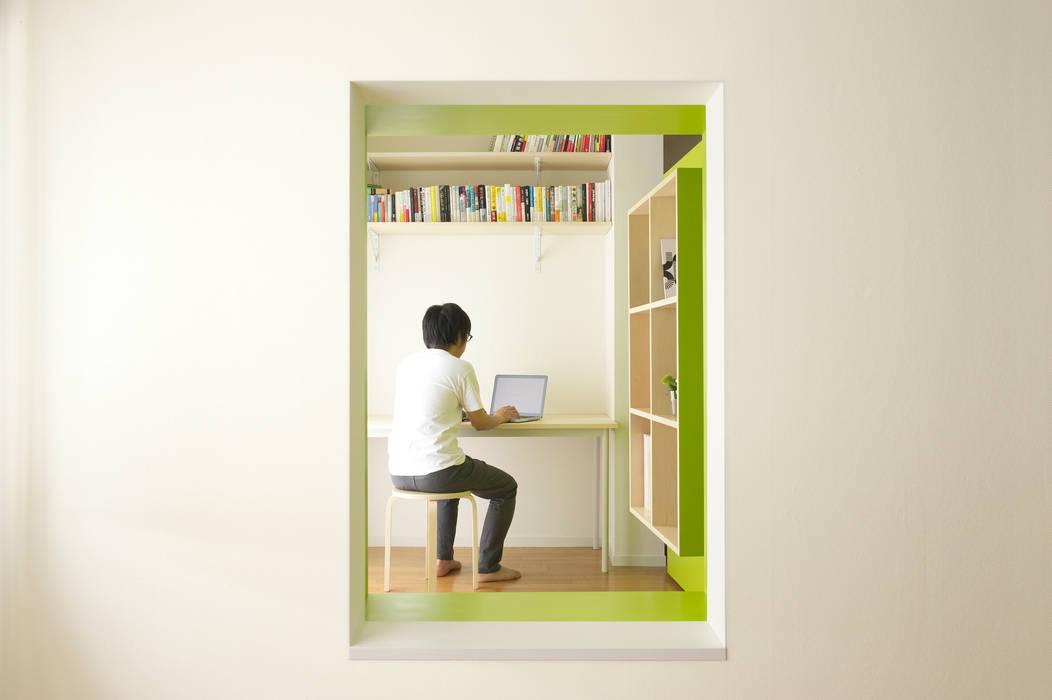SWITCH apartment โดย YUKO SHIBATA ARCHITECTS โมเดิร์น