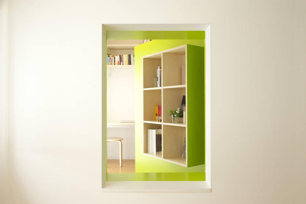 SWITCH apartment Oficinas de estilo moderno de YUKO SHIBATA ARCHITECTS Moderno