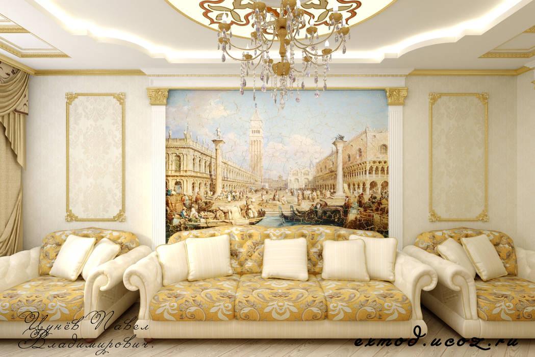 Квартира в Москве, гостиная. Гостиная в классическом стиле от Цунёв_Дизайн. Студия интерьерных решений. Классический