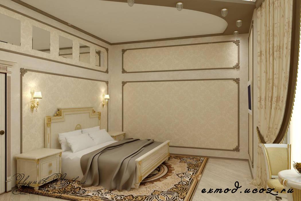 Спальня в классическом стиле: Спальни в . Автор – Дизайн студия 'Exmod' Павел Цунев