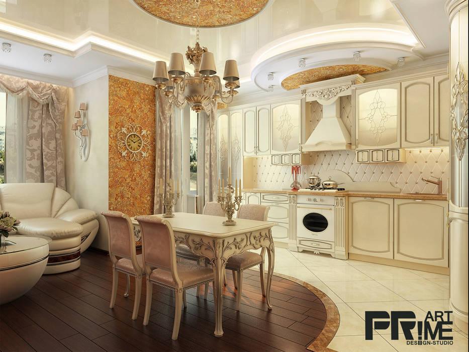 Квартира-студия классика 'PRimeART' Столовая комната в классическом стиле