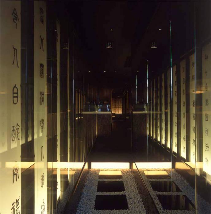 Entrance-3: Shigeo Nakamura Design Officeが手掛けたオフィススペース&店です。
