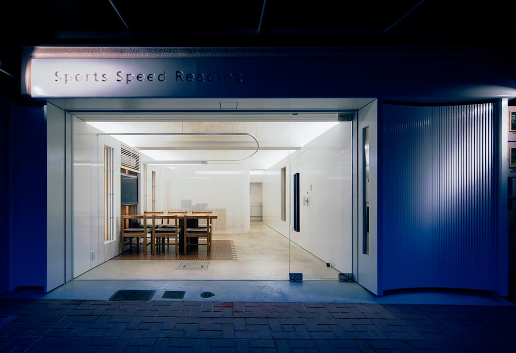 Offices & stores by UZU