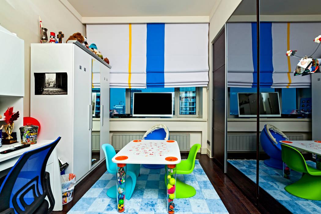 AKTİF PERDE – RENKLİ PERDELER:  tarz Çocuk Odası