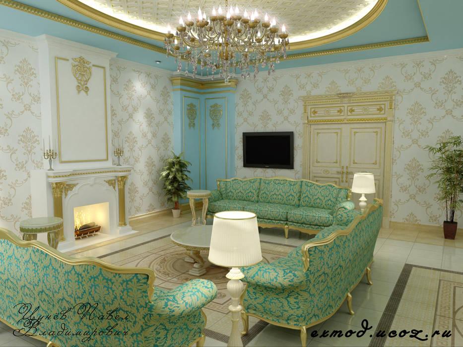 Дизайн интерьера в классическом стиле в Чечне: Гостиная в . Автор – Дизайн студия 'Exmod' Павел Цунев