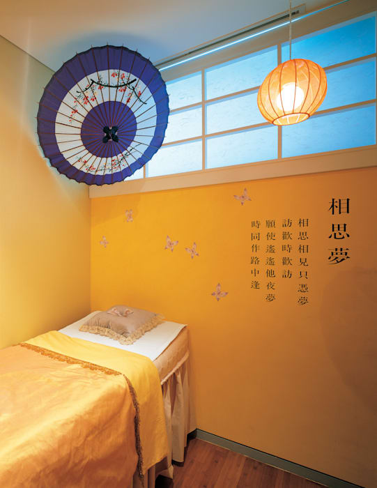 참공간 디자인 연구소 Asian style hospitals