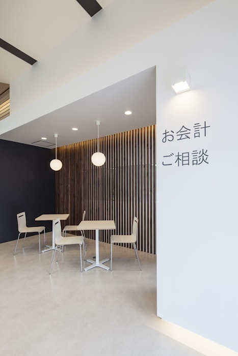 会計コーナー モダンな商業空間 の 有限会社ミサオケンチクラボ モダン