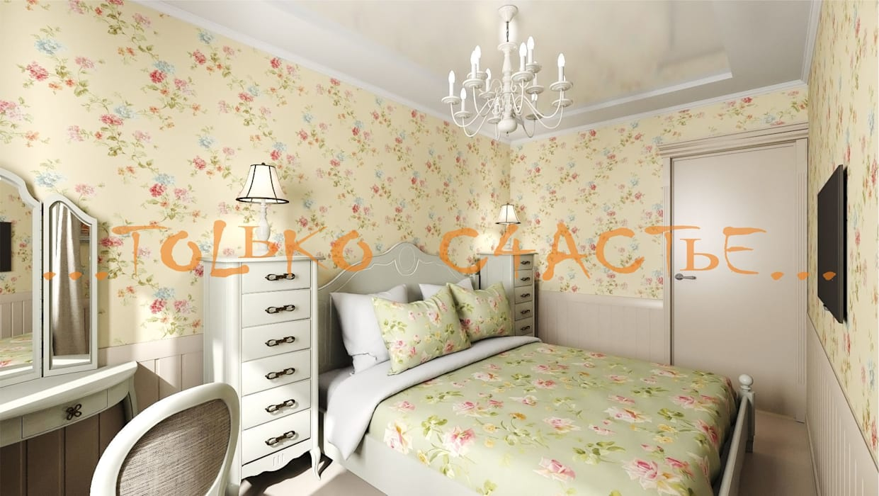 дизайн интерьера Спальня в эклектичном стиле от Бюро дизайна 'Только счастье...' Эклектичный