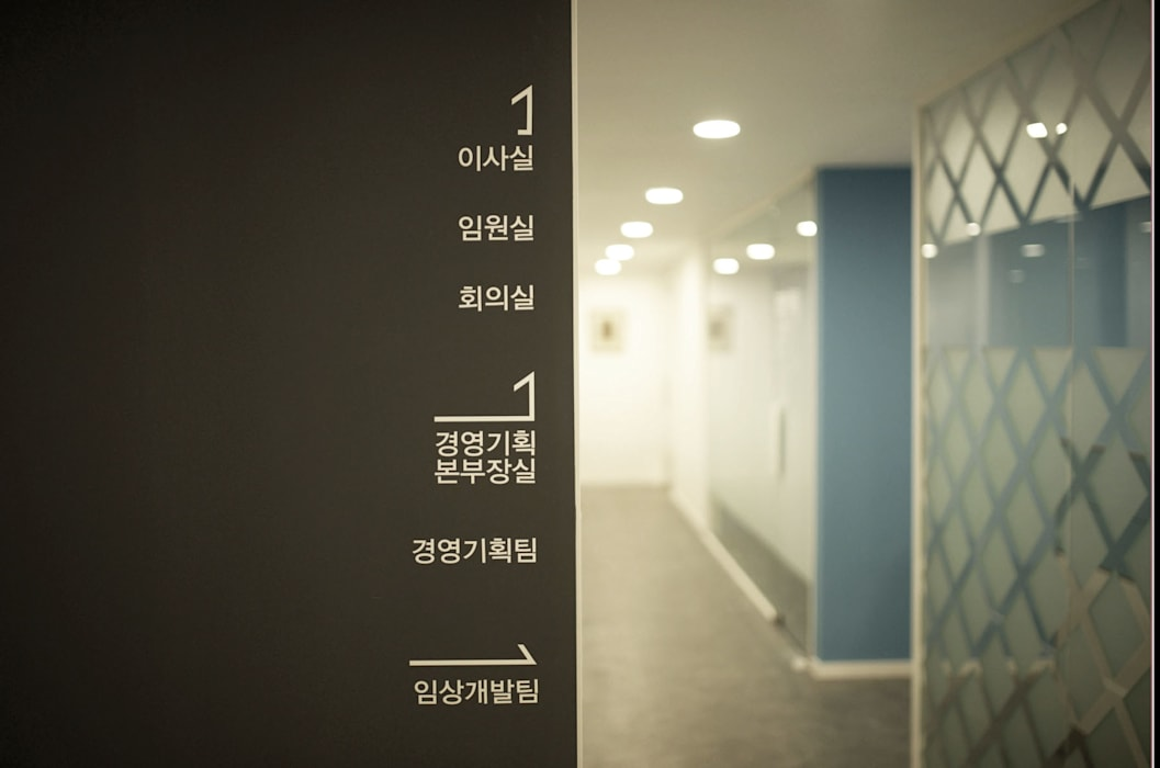 Hugel: By Seog Be Seog | 바이석비석의  회사