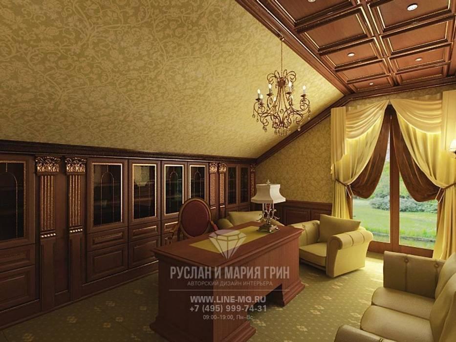 Интерьер кабинета в дизайне дома из бруса Рабочий кабинет в классическом стиле от Студия дизайна интерьера Руслана и Марии Грин Классический