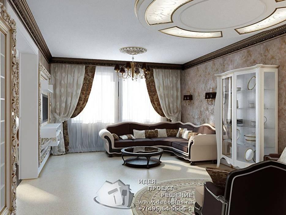Интерьер кофейной гостиной в стиле модерн: Гостиная в . Автор – Бюро домашних интерьеров