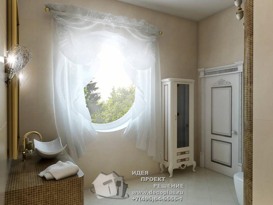 Изящное круглое окно с полупрозрачной занавеской Окна и двери в эклектичном стиле от Бюро домашних интерьеров Эклектичный