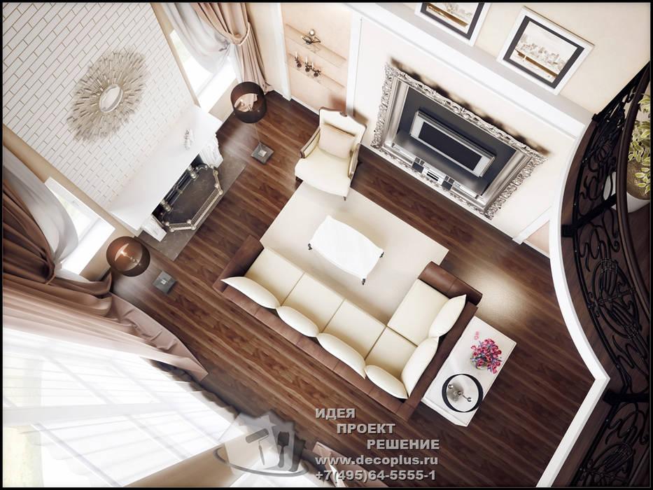 Вид на каминную и диванную зону гостиной: Гостиная в . Автор – Бюро домашних интерьеров