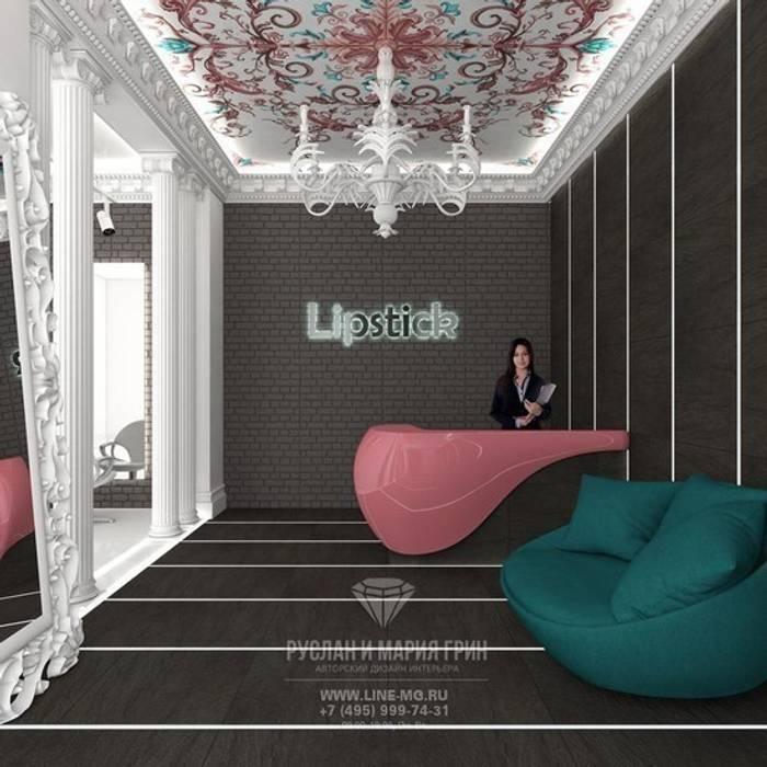 Зона ресепшн салона красоты Lipstick: Офисы и магазины в . Автор – Студия дизайна интерьера Руслана и Марии Грин,