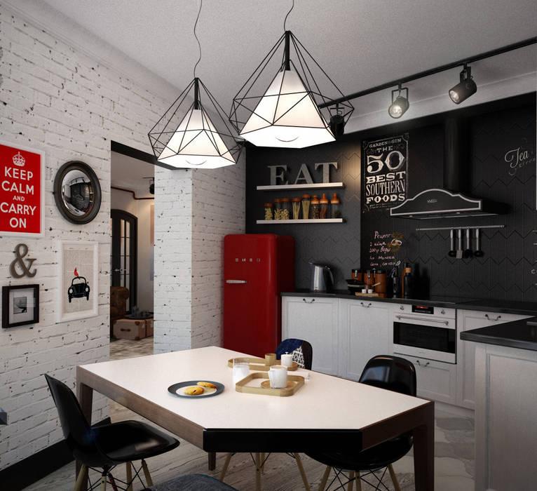 Cocinas de estilo industrial de Reroom Industrial