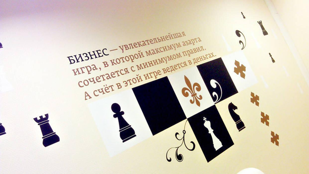 Bangunan Kantor Gaya Eklektik Oleh 33dodo Eklektik