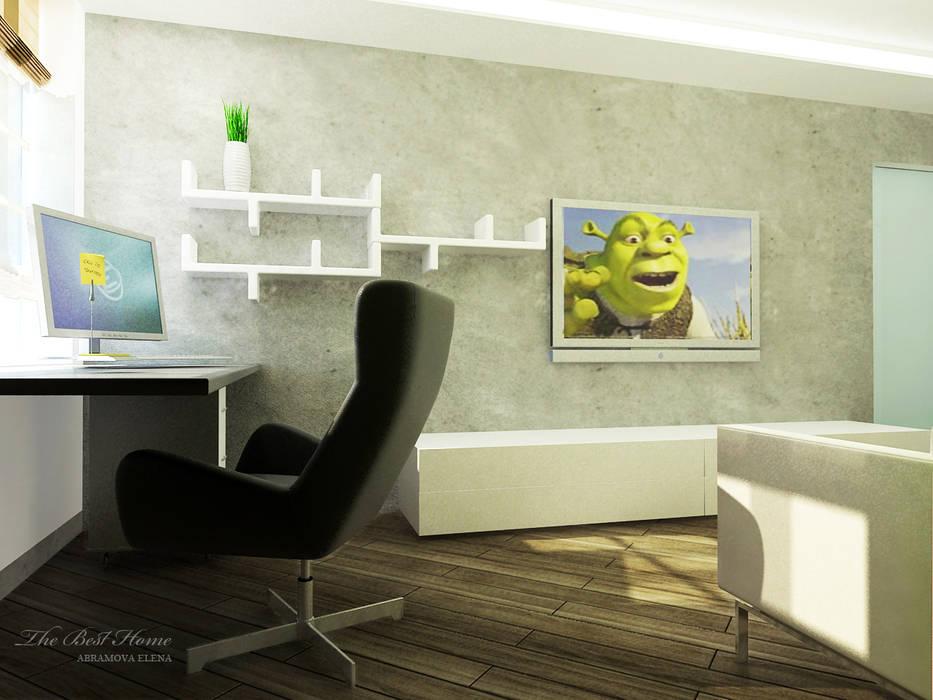 Oficinas de estilo minimalista de Best Home Minimalista