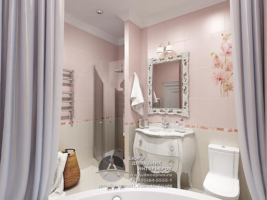 Дизайн санузла в розовых тонах: Ванные комнаты в . Автор – Бюро домашних интерьеров