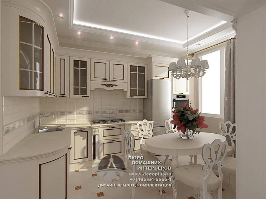 Дизайн интерьера кухни в белом цвете: Столовые комнаты в . Автор – Бюро домашних интерьеров