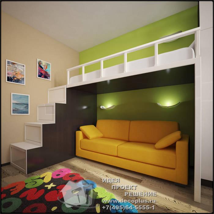 Яркий дизайн интерьера детской комнаты для мальчика: Детские комнаты в . Автор – Бюро домашних интерьеров,