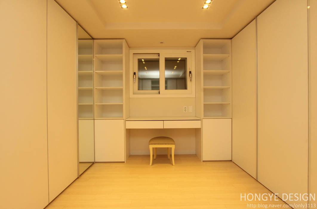 홍예디자인 Modern dressing room