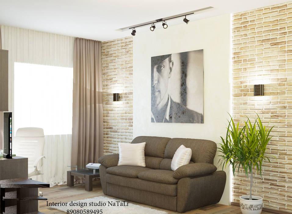 Дизайн квартиры в современном стиле Рабочий кабинет в стиле модерн от Студия дизайна Натали Модерн