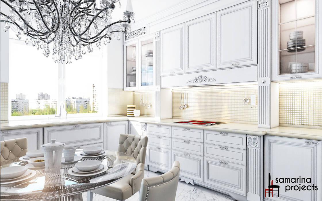 """Дизайн квартиры """"Невесомая красота"""" Samarina projects Кухня в классическом стиле"""
