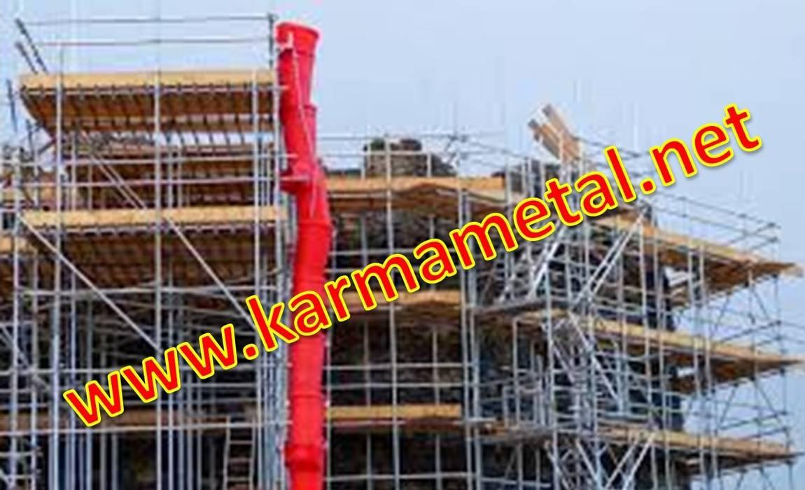 KARMA METAL - Moloz Atma Dökme Kulesi Ve Bacasi Endüstriyel Koridor, Hol & Merdivenler KARMA METAL Endüstriyel