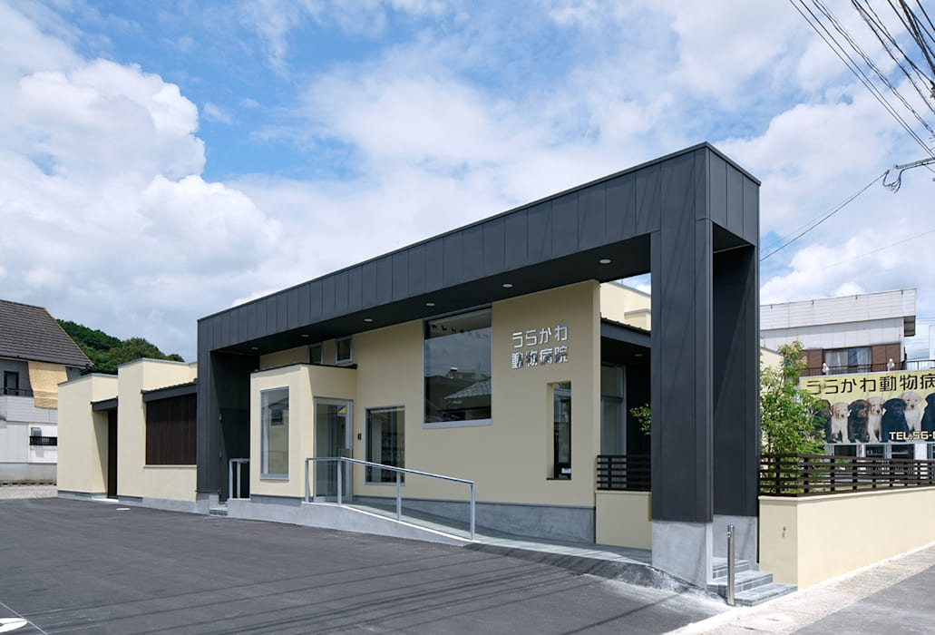 U animal clinic: トヨダデザインが手掛けた家です。,モダン 金属