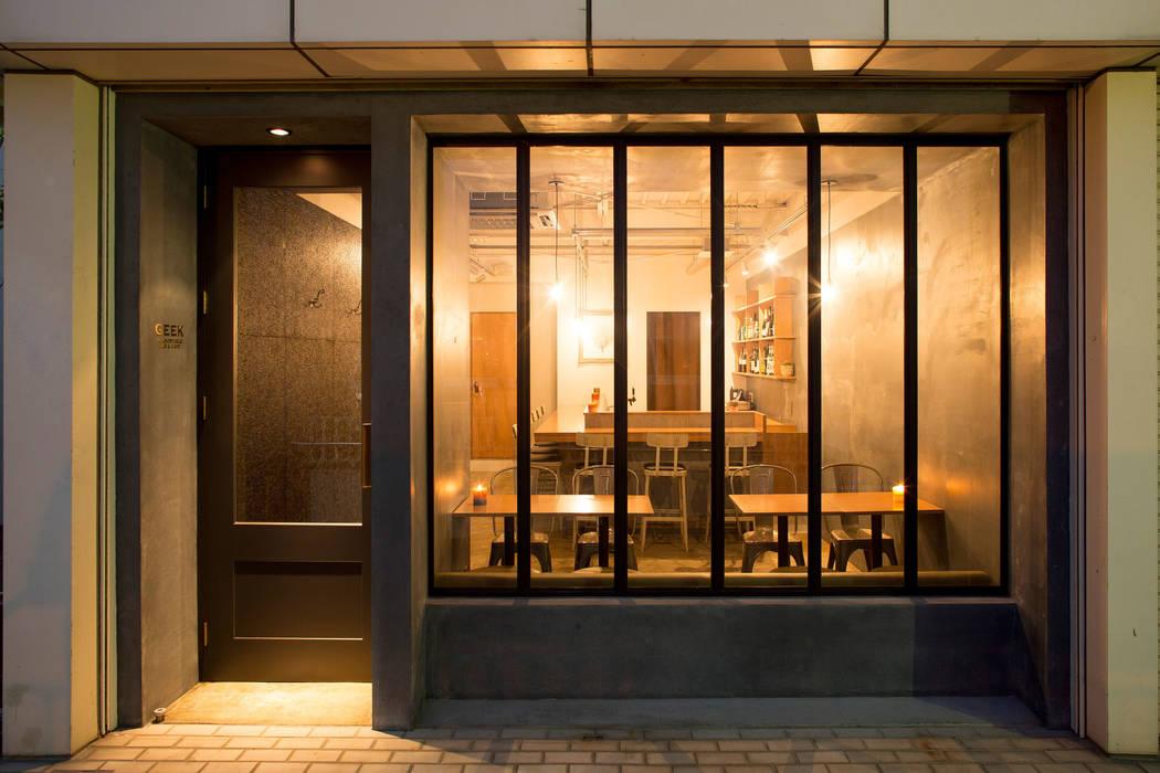 Projekty,  Bary i kluby zaprojektowane przez iks design,