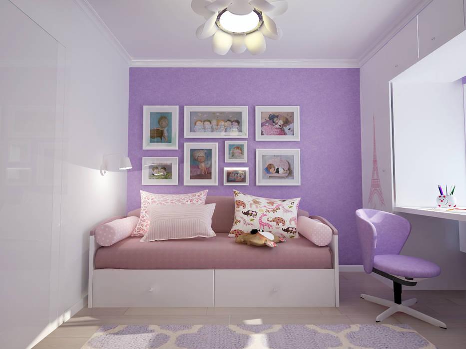 mysoul Nursery/kid's room