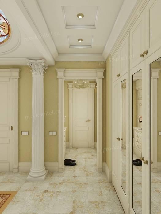 Classic style living room by Архитектурное Бюро 'Капитель' Classic