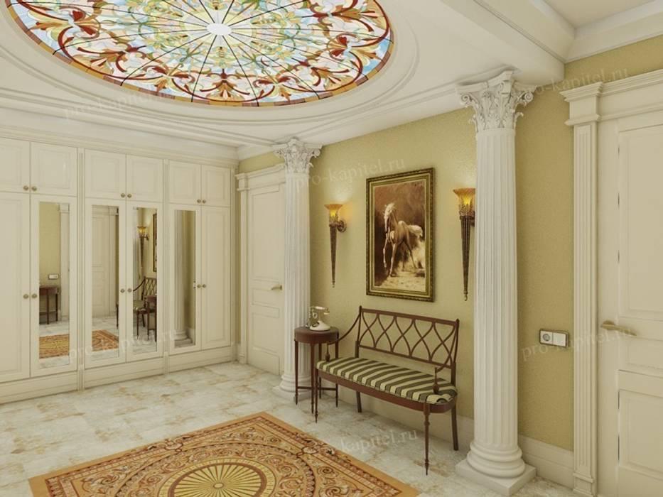 Salon de style  par Архитектурное Бюро 'Капитель', Classique