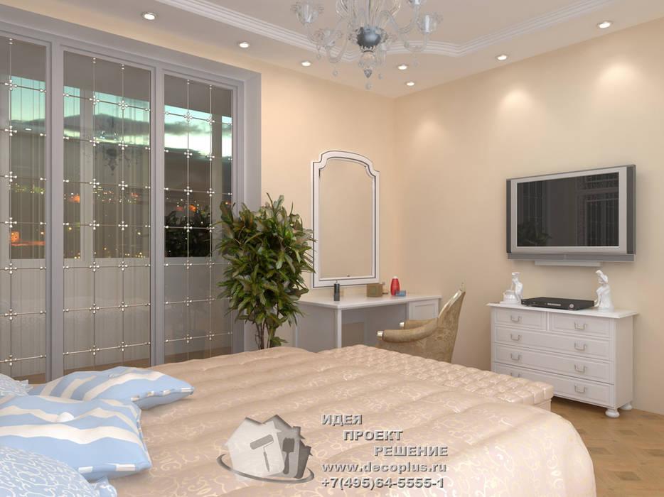 Bedroom by Бюро домашних интерьеров, Classic
