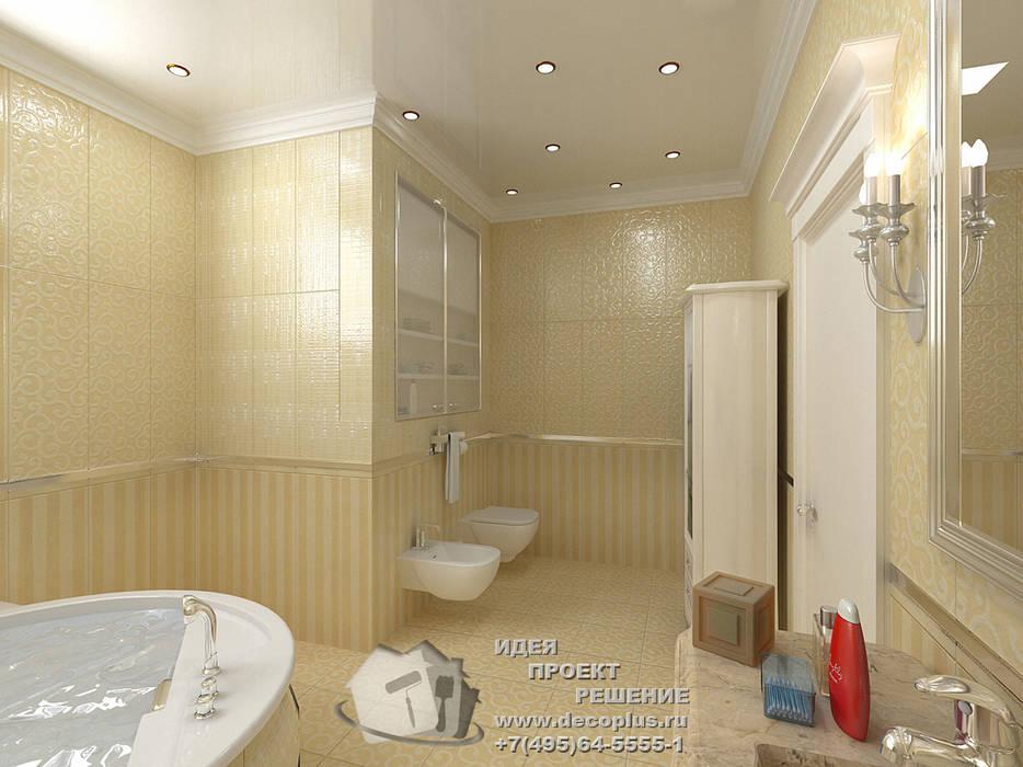 Сливочные оттенки в интерьере санузла в квартире: Ванные комнаты в . Автор – Бюро домашних интерьеров, Классический